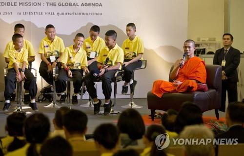 시민들과 만난 동굴소년과 코치[AP=연합뉴스]