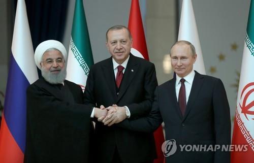 올해 4월 터키에서 만난 이란(좌측부터), 터키, 러시아 정상[EPA=연합뉴스자료사진]