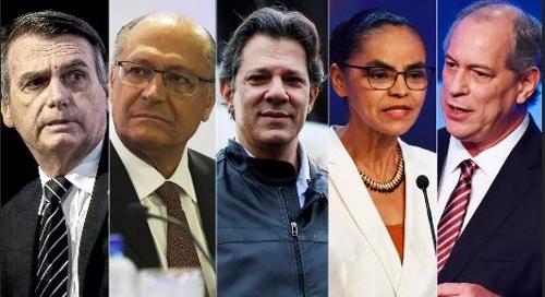브라질 유력 대선후보들