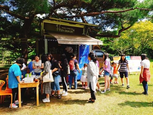 지구촌체험관에 오픈한 발달장애인 바리스타 운영 카페