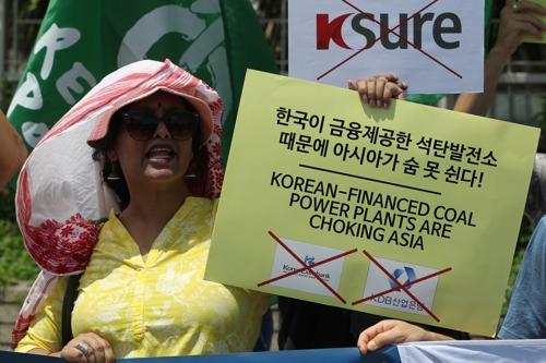한국 석탄발전에 대한 금융 중단하라[방콕=연합뉴스]