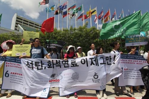 한국 석탄발전 금융중단 요구 시위[방콕=연합뉴스]