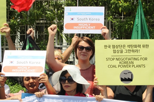 석탄화력을 위한 협상 중단하라[방콕=연합뉴스]