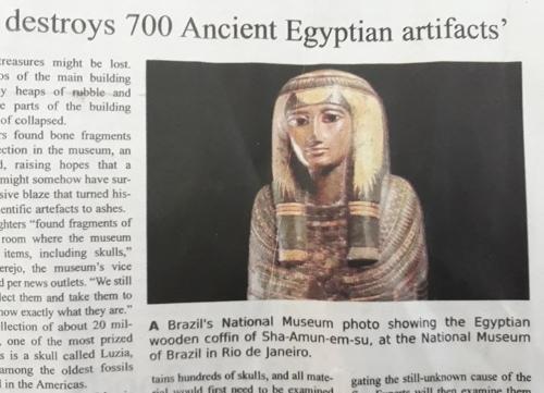 이집트 매체 이집션가제트 1면 사진