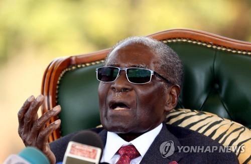 로버트 무가베 전(前) 짐바브웨 대통령[로이터=연합뉴스 자료사진]