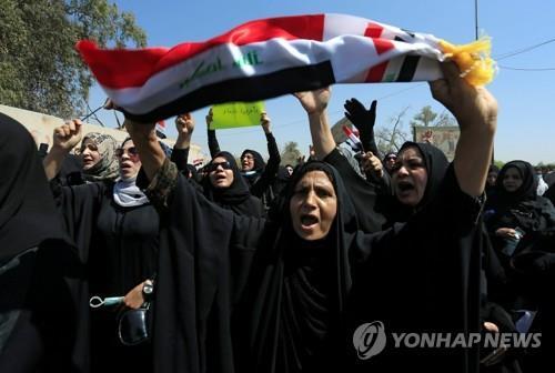 7일 이라크 남부 바스라 시에서 벌어진 반정부 시위[로이터=연합뉴스]