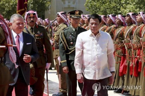 요르단 방문한 두테르테 필리핀 대통령[AP=연합뉴스 자료사진]