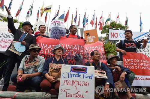 기후협정 이행지침 협상회의장 앞 시위[AFP=연합뉴스]