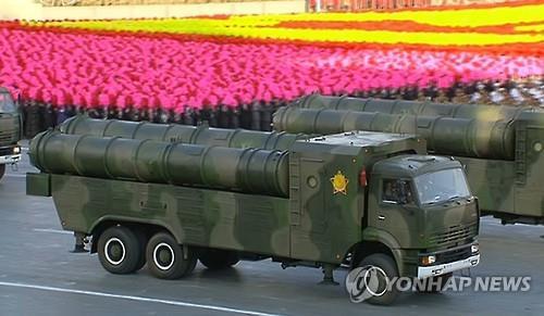 북한 지대공 미사일