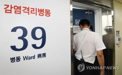 긴장감 흐르는 서울대병원
