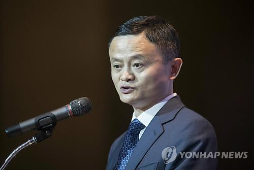 알리바바 마윈, 내년 9월 회장직 사퇴…장융 후계자 지명(종합)