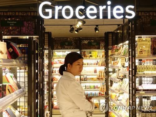 중국 슈퍼마켓의 청과물 코너 [연합뉴스 자료사진]