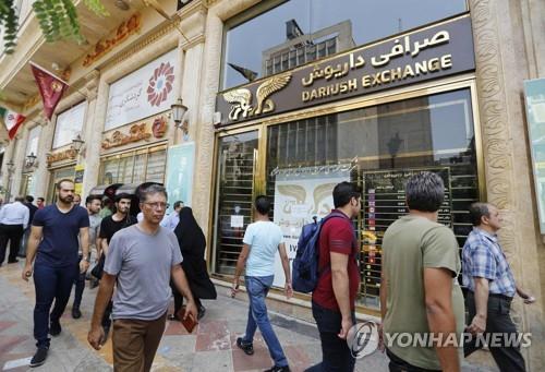 이란, 외국기업 인수·투자로 美제재 우회…기술·수익 노려