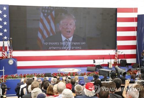 예루살렘 미국대사관 개소식에 영상메시지 보낸 도널드 트럼프 미국 대통령