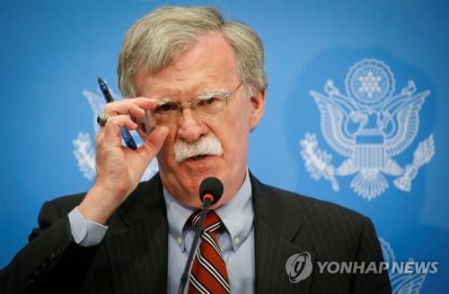 미국, PLO 워싱턴사무소 폐쇄 방침…팔레스타인 반발(종합)