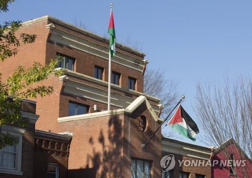 미국 워싱턴의 팔레스타인해방기구 사무소[EPA=연합뉴스 자료사진]