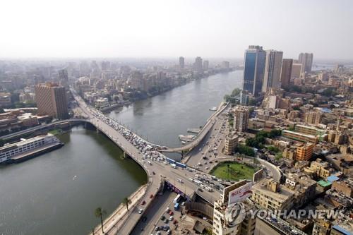 카이로 나일강 전경[EPA=연합뉴스 자료사진]