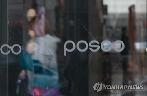 노조 설립 추진 포스코 직원들, 15일 첫 총회 예정