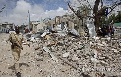 소말리아 수도 모가디슈의 테러 현장[AP=연합뉴스]