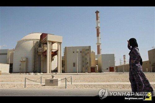 이란 부셰르 원자력 발전소[이란원자력청 제공]