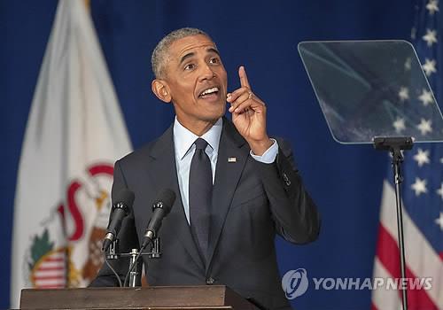 버락 오바마 전 미국 대통령 [AP=연합뉴스]