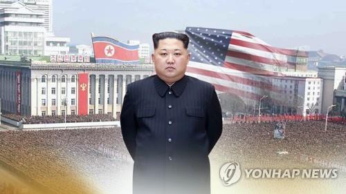 김정은 북한 국무위원장(CG)