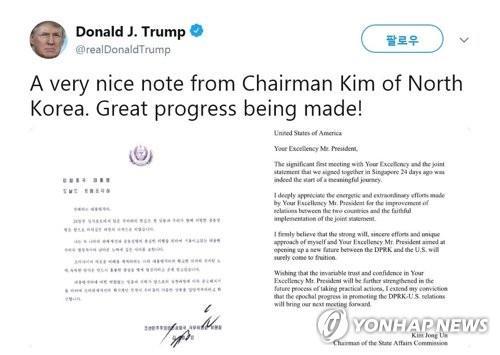 트럼프 대통령이 7월 12일 공개한 김정은 위원장의 7월 6일자 친서