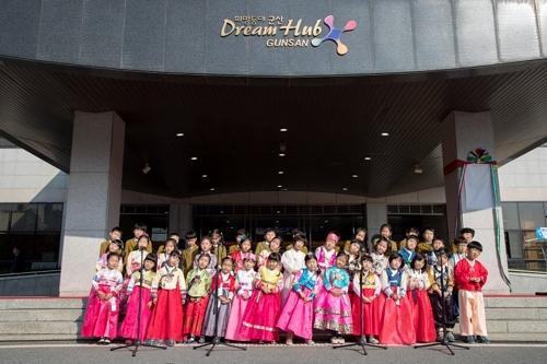 군산시 아동친화도시 지정 기념식