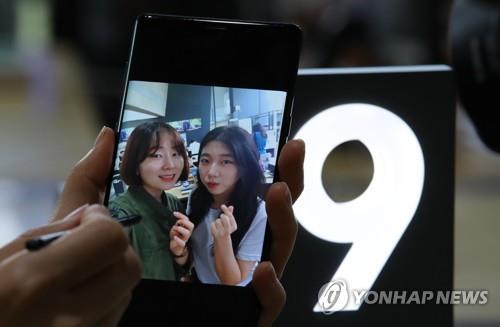 갤럭시노트9, [연합뉴스 자료사진]