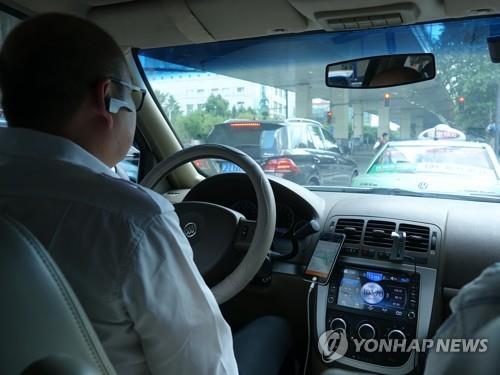 디디추싱 차량 운전기사 [연합뉴스 자료사진]