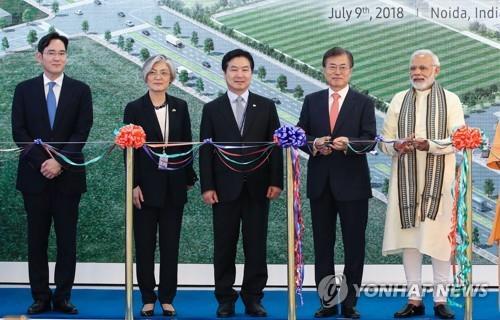 7월 삼성 인도 노이다 공장 준공식