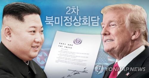 김정은 백악관에 보낸 친서에서 2차 정상회담 요청 (PG)