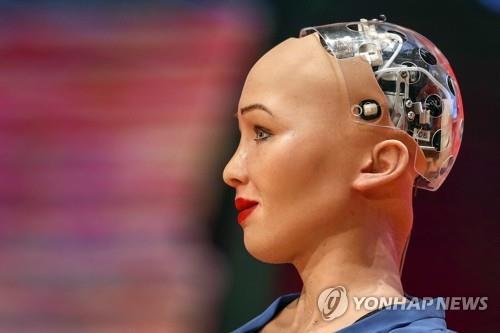 인공지능 로봇 소피아