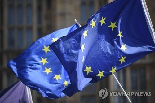 유럽연합(EU) 깃발 [PA Wire=연합뉴스]