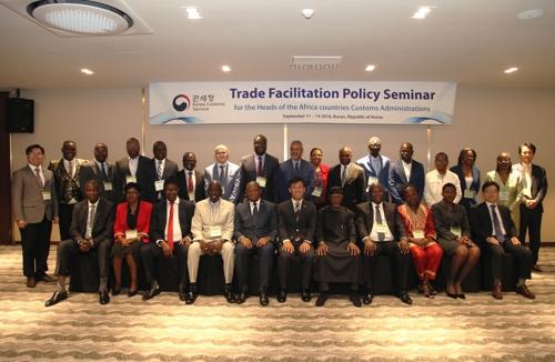 아프리카 지역 관세 당국 고위급 초청 무역 원활화 세미나