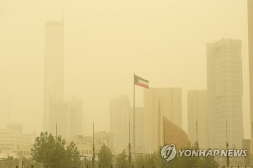 모래폭풍이 부는 쿠웨이트시티[EPA=연합뉴스자료사진]