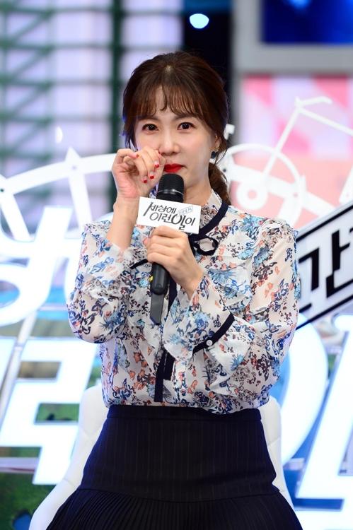 박소현[SBS 제공]