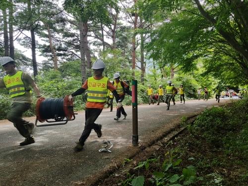 전라권 국립공원사무소 산불지상진화 경연대회