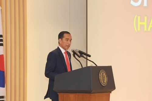 한국외대에서 특강 하는 조코위 인도네시아 대통령