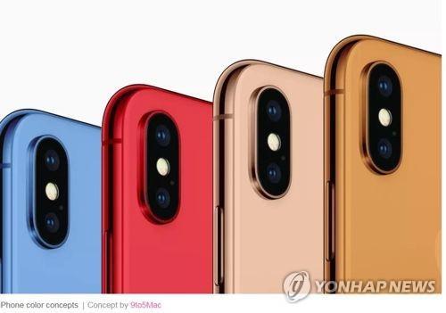 아이폰 색상 컨셉