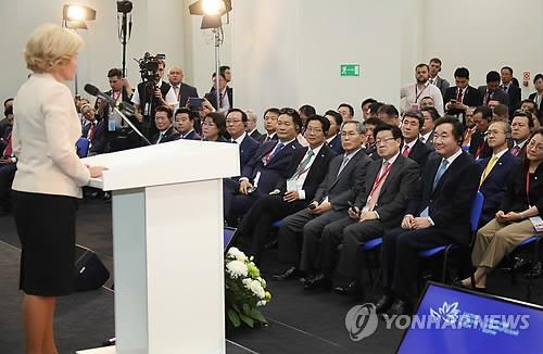 한-러 비즈니스 모임서 참석한 이낙연 총리