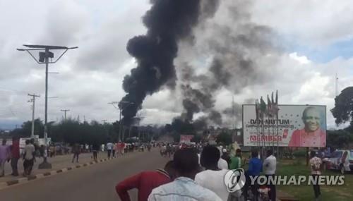 나이지리아 가스폭발 사고[로이터=연합뉴스]