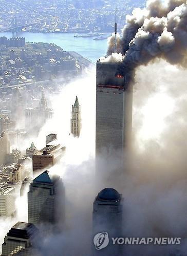 2001년 9월 11일 테러 공격으로 화염에 휩싸인 WTC [EPA=연합뉴스]