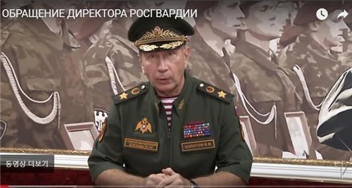 푸틴 측근 국가근위대장, 야권 운동가 나발니에 결투 신청