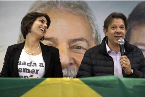 브라질 좌파 노동자당 정-부통령 후보
