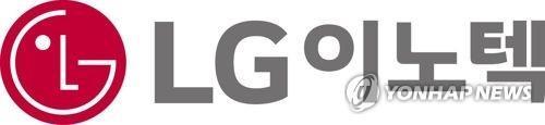 키움증권 LG이노텍, 하반기 최고 실적 전망