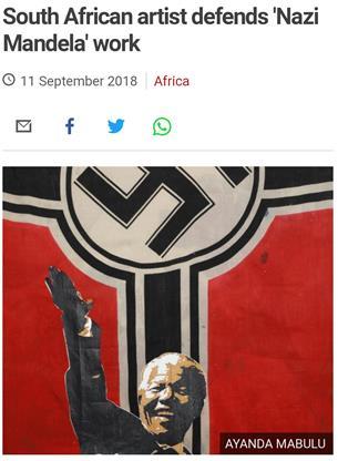 나치식 경례를 하는 만델라 전 대통령 그림[BBC 트위터 캡처]