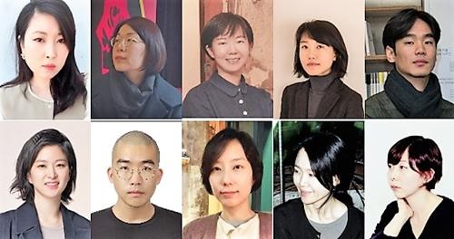 '2018 현대미술 국제 심포지엄' 국내 참가자