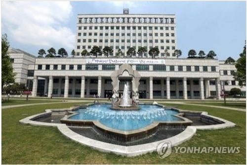 부천시청[연합뉴스 자료 사진]