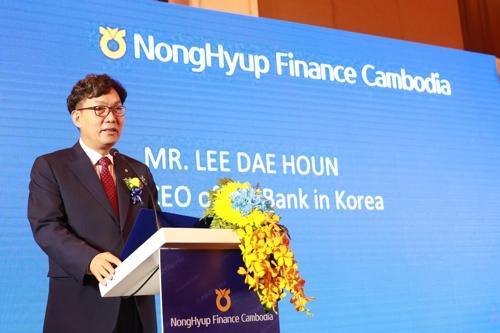 NH농협은행, 캄보디아 법인 공식 출범